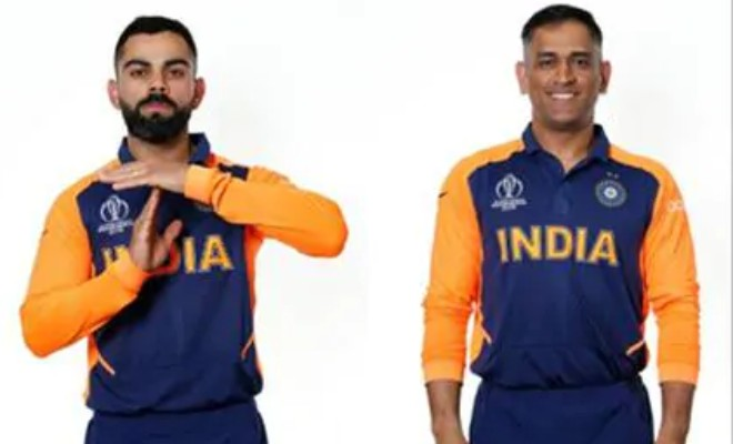 India 2019 World Cup Away Jersey