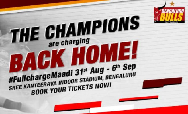 Bengaluru Bulls Pro Kabaddi 2019 Ticket Booking BookMyShow