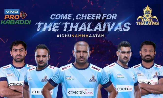 Tamil Thalaivas Chennai Pro Kabaddi 2019 Ticket Booking Insider