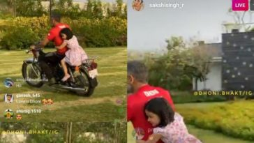 Watch: Dhoni and Ziva on a bike ride, 2 kids are playing: Sakshi Dhoni