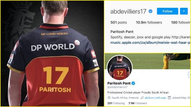 AB de Villiers changes his name to Paritosh Pant, Know the reason