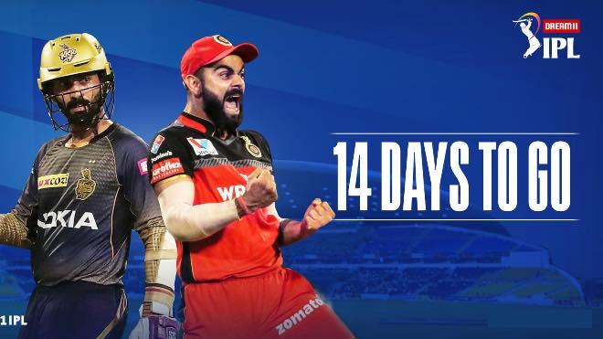 IPL 2020 schedule to be released on Sunday, September 6: IPL chairman Brijesh Patel