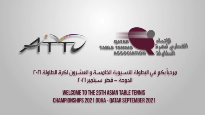Qatar to host 2021 Asian Table Tennis Championship
