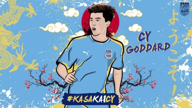 ISL 2020-21: Mumbai City FC sign midfielder Cy Goddard on a season-long loan from Benevento Calcio
