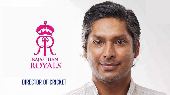 IPL 2021: Rajasthan Royals appoints Kumar Sangakkara as the Director of Cricket