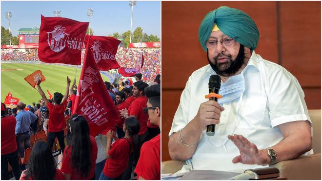 IPL 2021: After Telangana, Punjab ready to host IPL matches, CM Capt Amarinder Singh request to BCCI