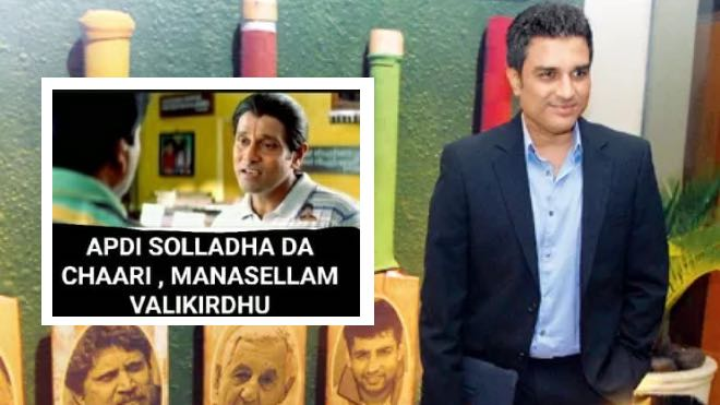 Sanjay Manjrekar reacts to hilarious Ravichandran Ashwin meme