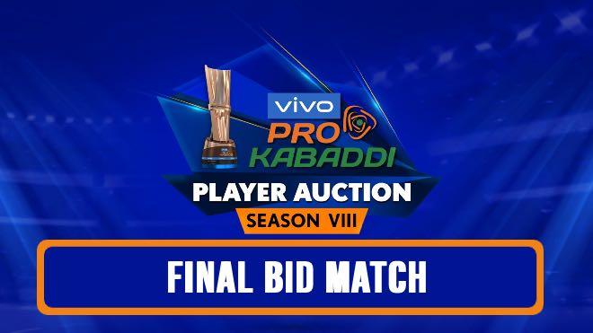 PKL 2021 Auction: See how will Final Bid Match work in Pro Kabaddi Season 8 Auction