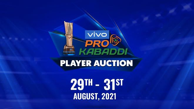 PKL 2021: Pro Kabaddi League 2021 player auctions scheduled for August 29-31; season 8 to start in December